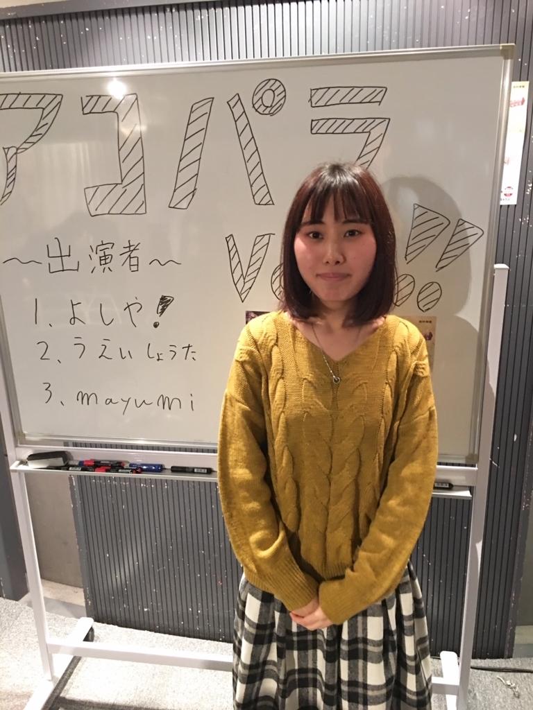 f:id:shima_c_nagoya:20180318193458j:plain