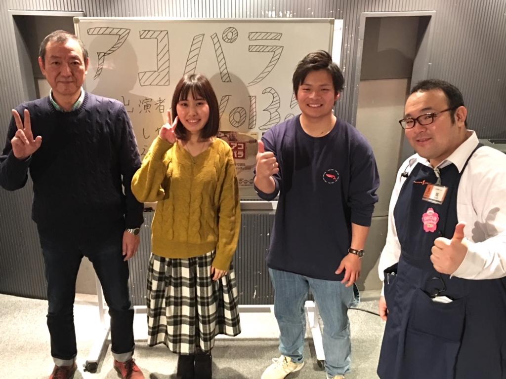 f:id:shima_c_nagoya:20180318193516j:plain