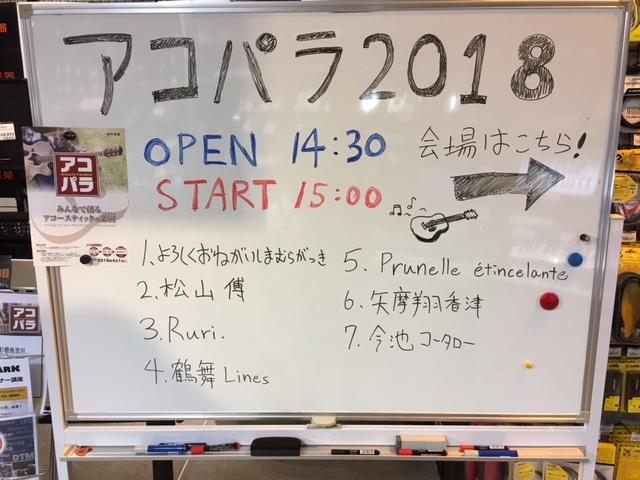 f:id:shima_c_nagoya:20180402175704j:plain