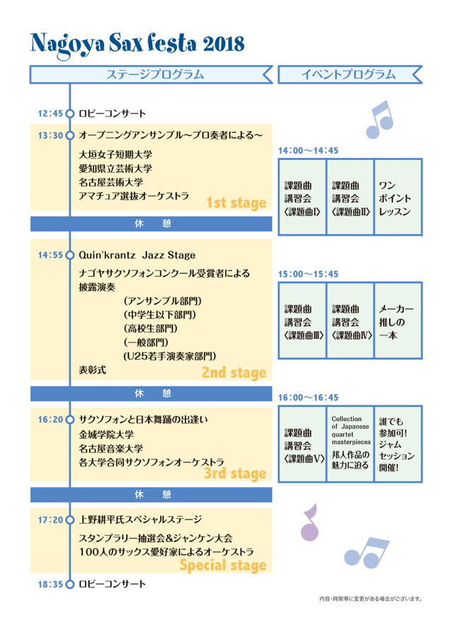 f:id:shima_c_nagoya:20180505152942j:plain