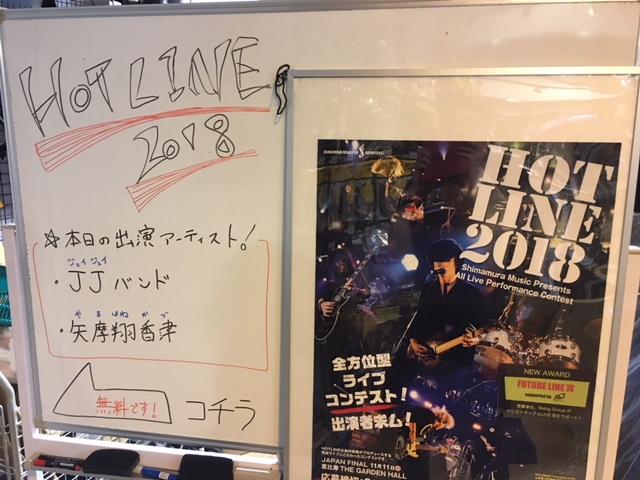 f:id:shima_c_nagoya:20180610182012j:plain