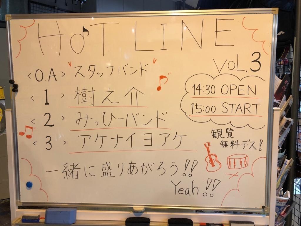 f:id:shima_c_nagoya:20180712121417j:plain