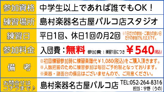 f:id:shima_c_nagoya:20180805145451p:plain