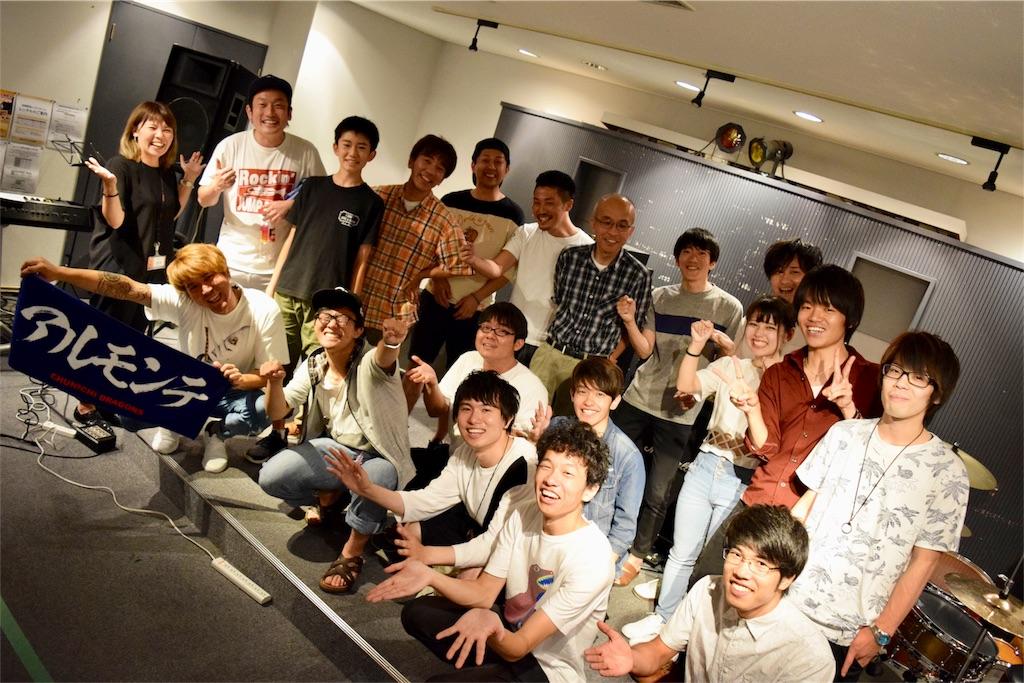 f:id:shima_c_nagoya:20180811180753j:image