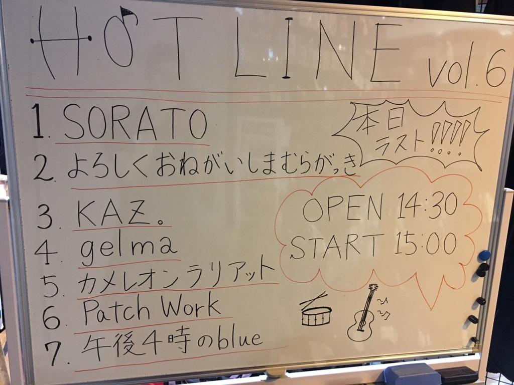 f:id:shima_c_nagoya:20180811181002j:plain