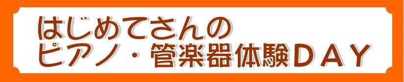 f:id:shima_c_nagoyachaya:20160715141328p:plain