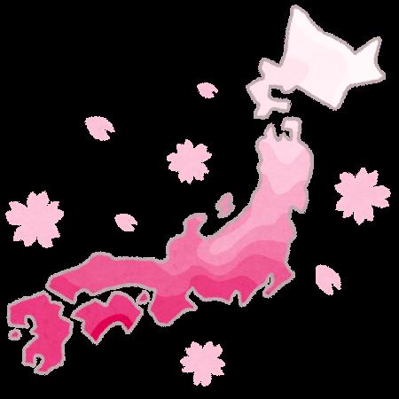 f:id:shima_c_nagoyachaya:20170308174518p:plain