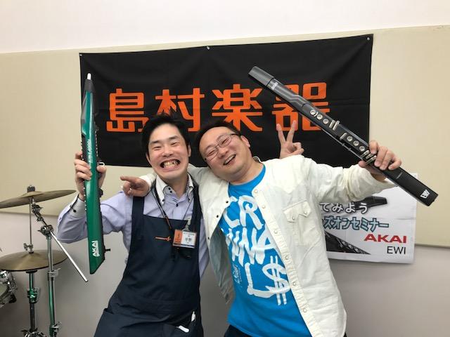 f:id:shima_c_nagoyachaya:20170518202208j:plain