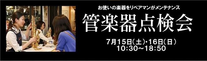 f:id:shima_c_nagoyachaya:20170605201448j:plain