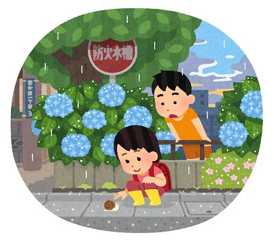 f:id:shima_c_nagoyachaya:20170612122312p:plain