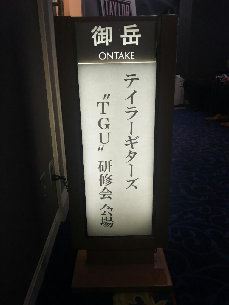 f:id:shima_c_nagoyachaya:20170719122540j:plain