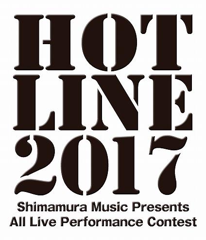 f:id:shima_c_nagoyachaya:20170729172914j:plain