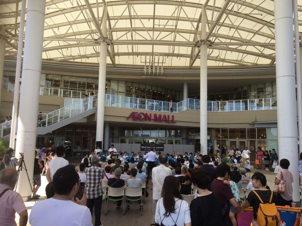 f:id:shima_c_nagoyachaya:20170905183736j:plain