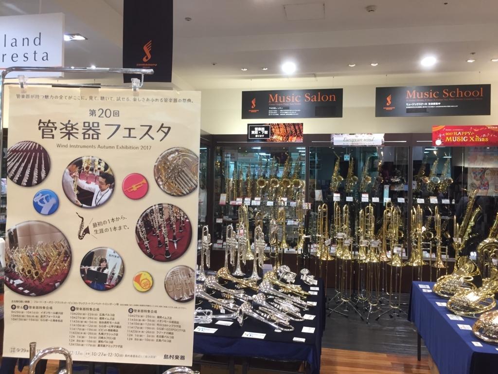 f:id:shima_c_nagoyachaya:20171215120418j:plain