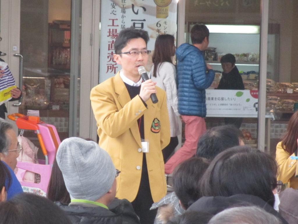 f:id:shima_c_nagoyachaya:20180301174047j:plain
