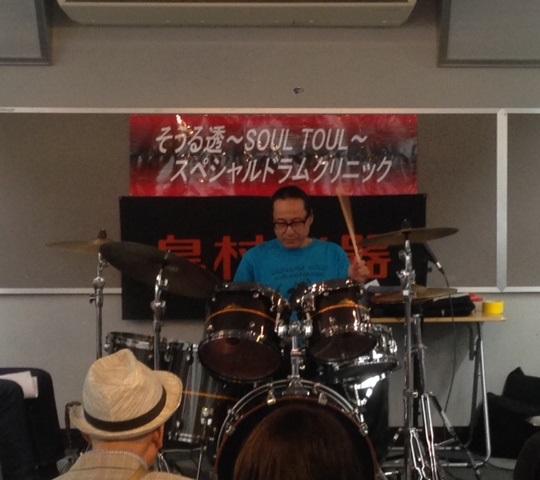 f:id:shima_c_nara:20161106222631j:plain
