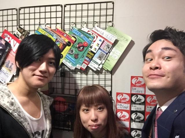 f:id:shima_c_nara:20161205152541j:plain