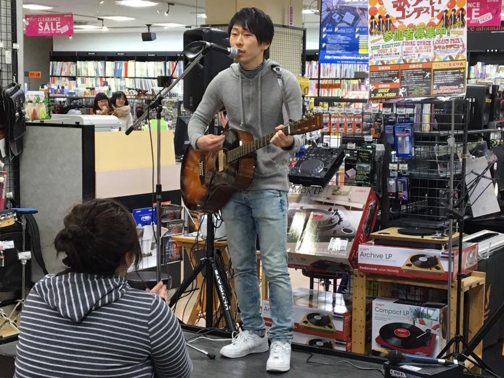 f:id:shima_c_nara:20170118170920j:plain