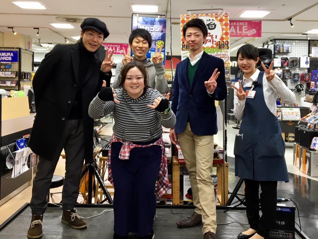 f:id:shima_c_nara:20170118170934j:plain