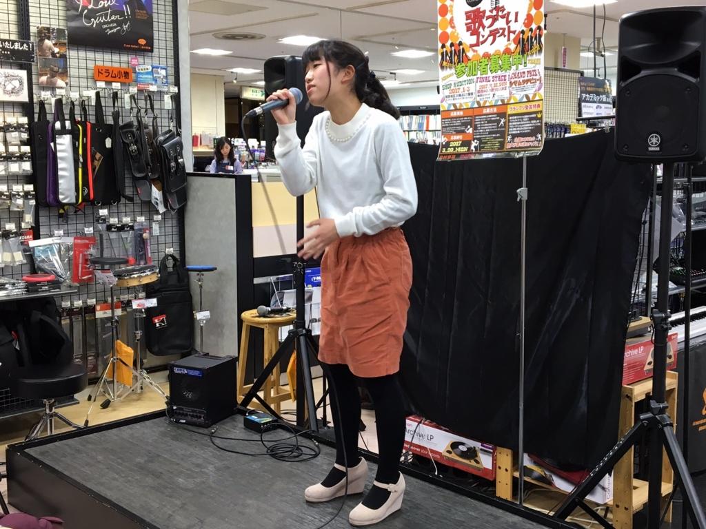 f:id:shima_c_nara:20170216140747j:plain