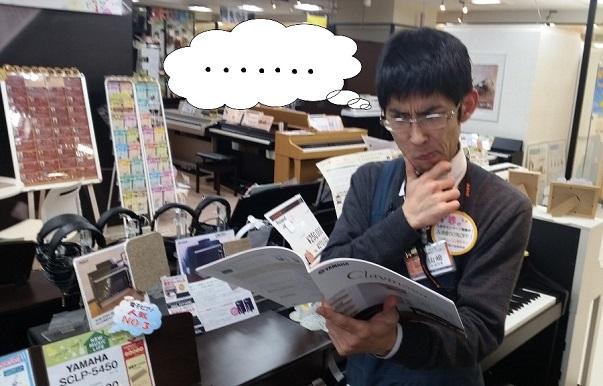 f:id:shima_c_nara:20170316180313j:plain