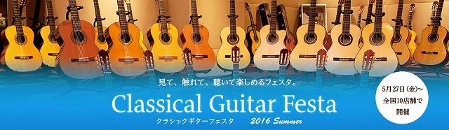 f:id:shima_c_narita-a:20160615183232j:plain