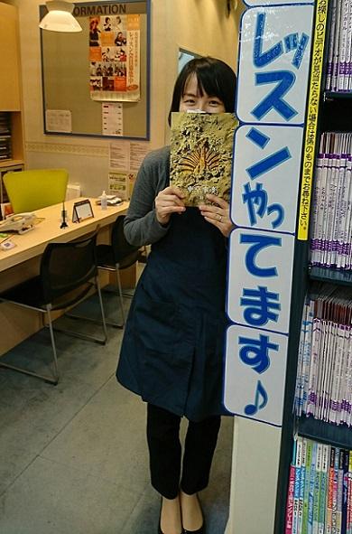 f:id:shima_c_narita-a:20170123152144j:plain