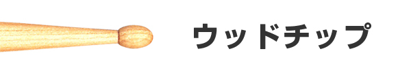 f:id:shima_c_narita-a:20170424195510j:plain