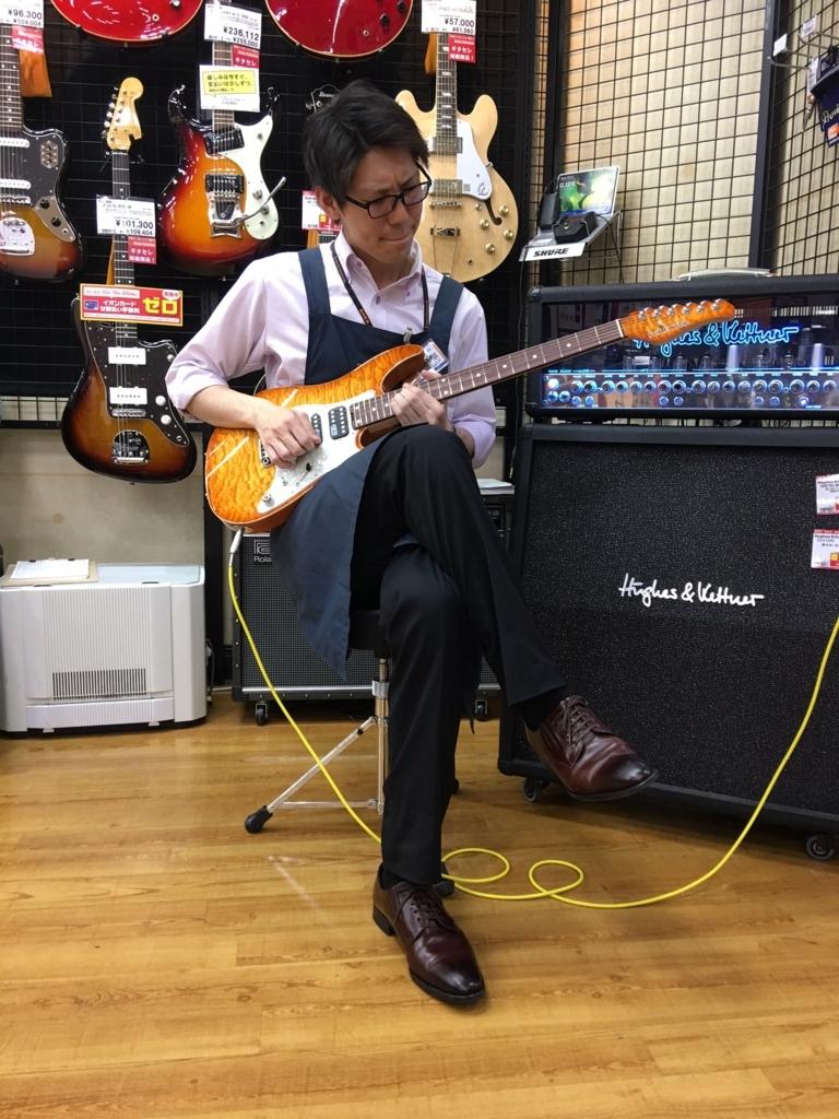 f:id:shima_c_narita-a:20170606173704j:plain
