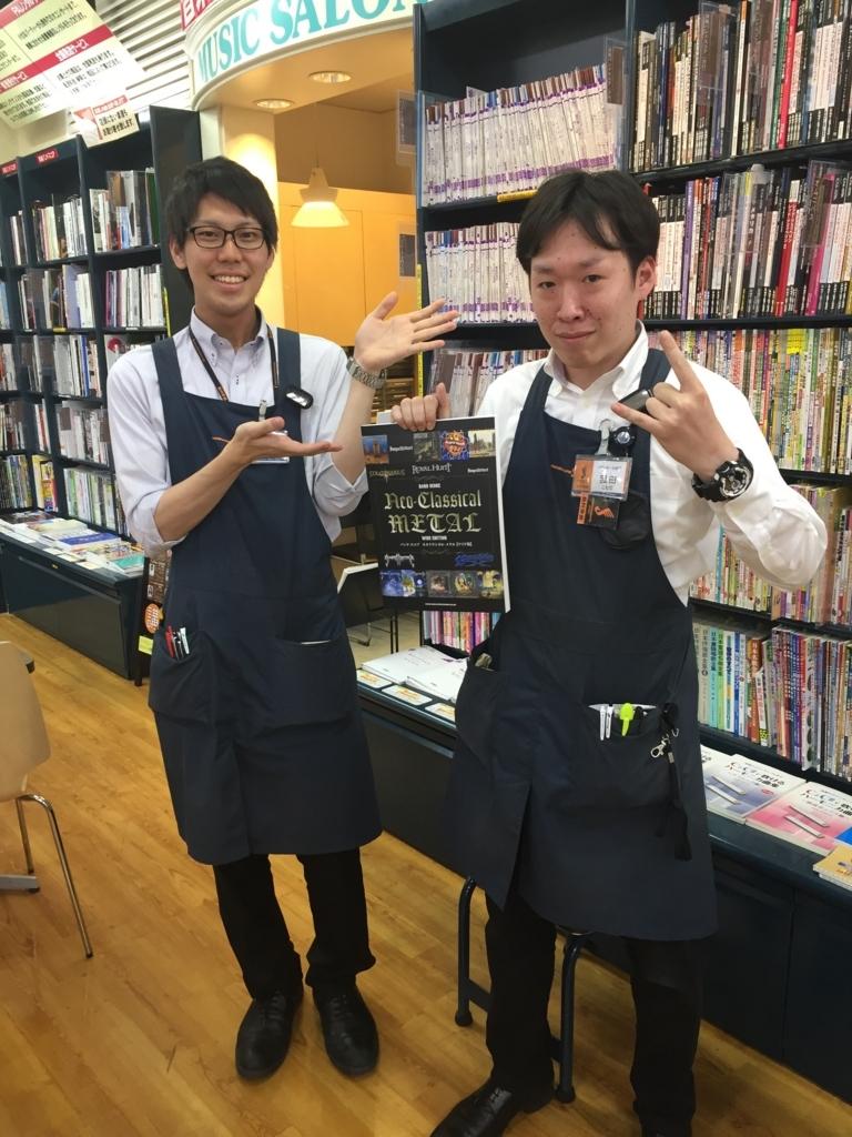 f:id:shima_c_narita-a:20170627204934j:plain