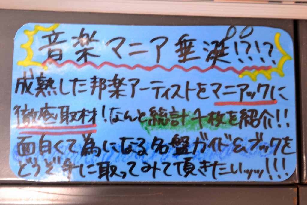 f:id:shima_c_narita-b:20161026163128j:plain