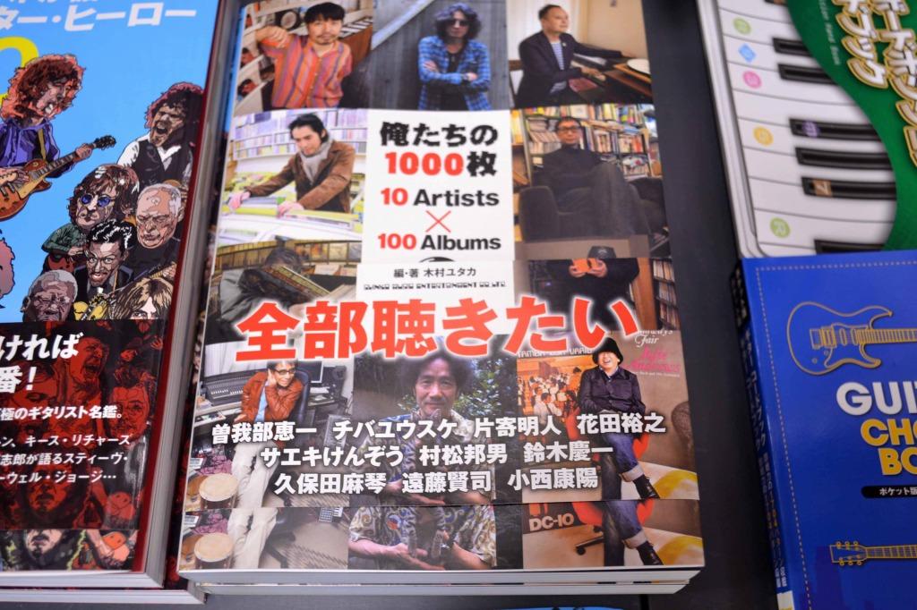 f:id:shima_c_narita-b:20161026163129j:plain