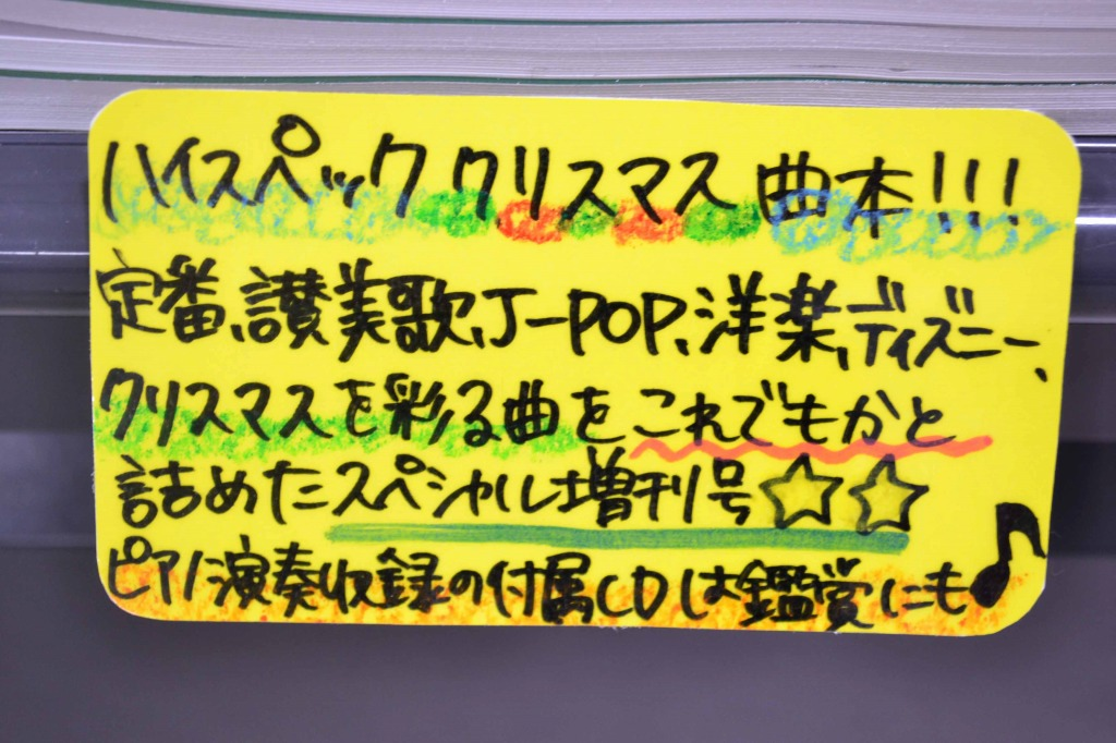 f:id:shima_c_narita-b:20161026163131j:plain