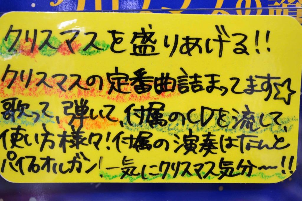 f:id:shima_c_narita-b:20161026163134j:plain