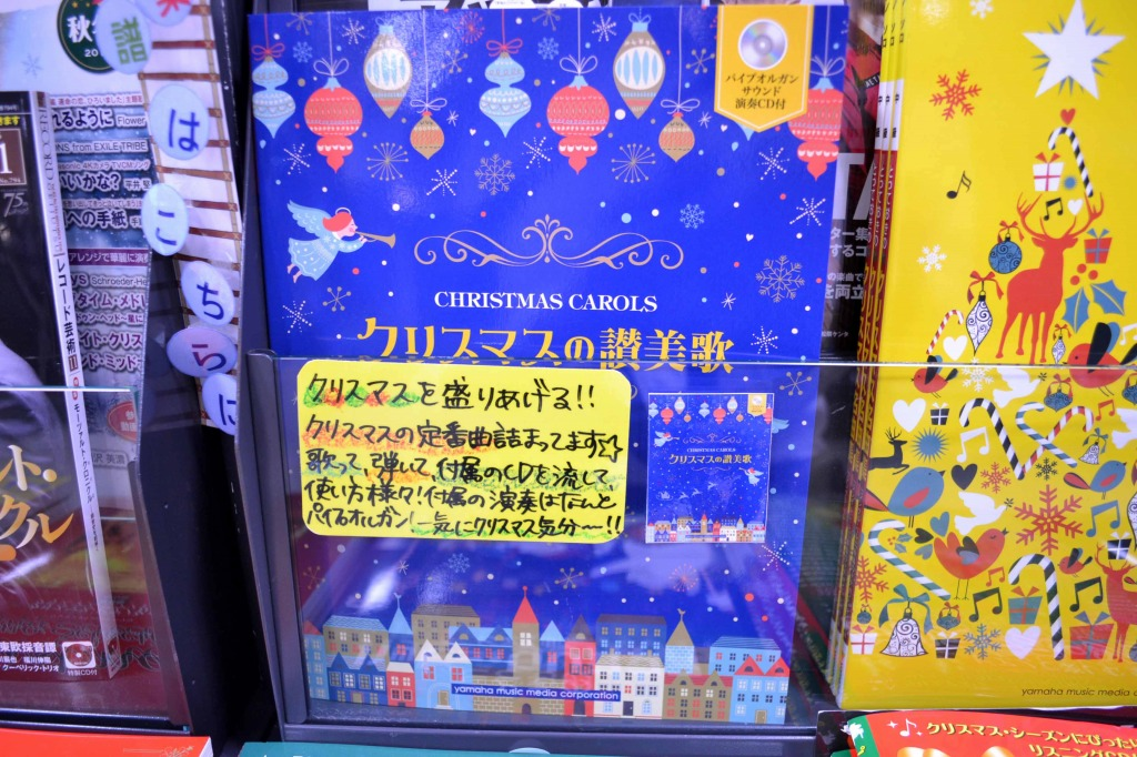 f:id:shima_c_narita-b:20161026163135j:plain