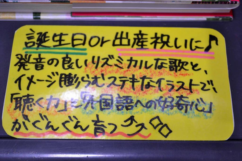 f:id:shima_c_narita-b:20161026163141j:plain