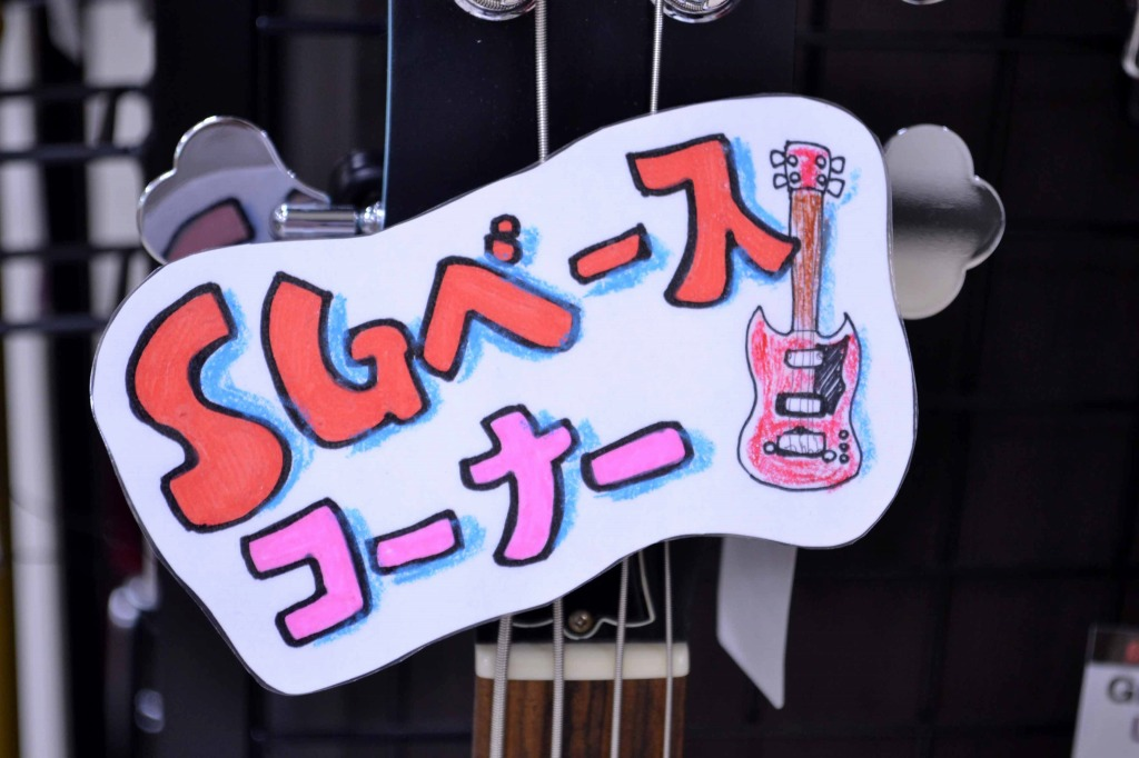 f:id:shima_c_narita-b:20161026163151j:plain
