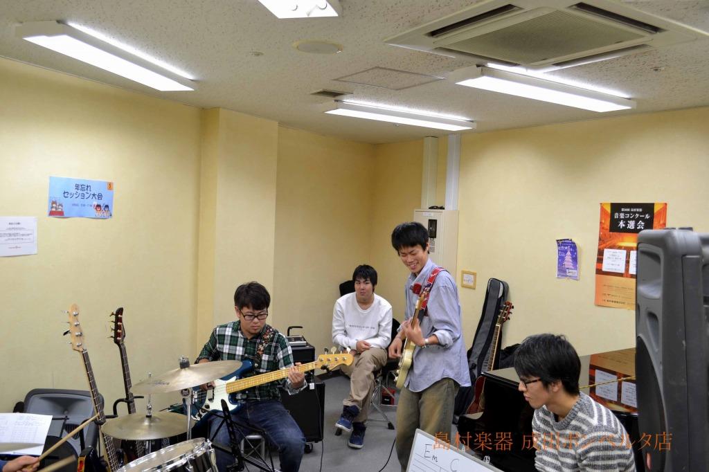 f:id:shima_c_narita-b:20161205163454j:plain