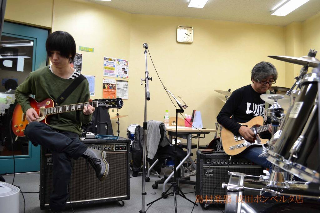 f:id:shima_c_narita-b:20161205163503j:plain