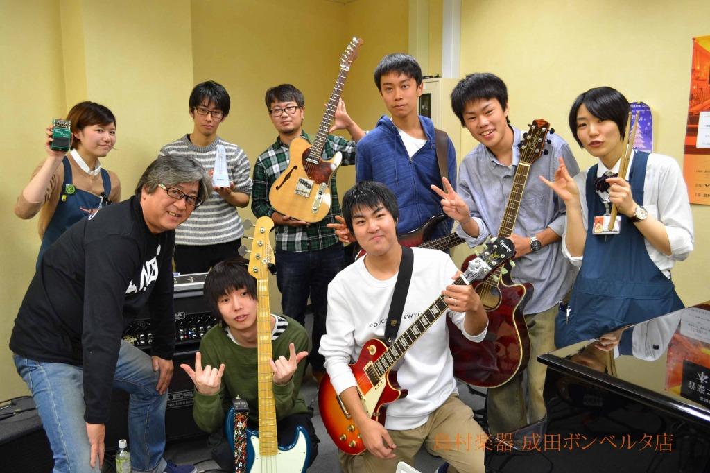 f:id:shima_c_narita-b:20161205163610j:plain