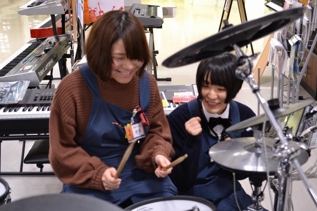 f:id:shima_c_narita-b:20161207185443j:plain