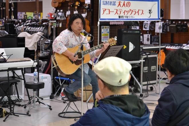 f:id:shima_c_narita-b:20170327172054j:plain