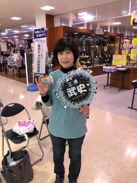 f:id:shima_c_narita-b:20180317192933j:plain