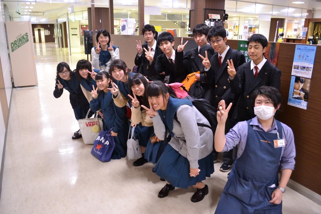f:id:shima_c_narita-b:20180424145642j:plain
