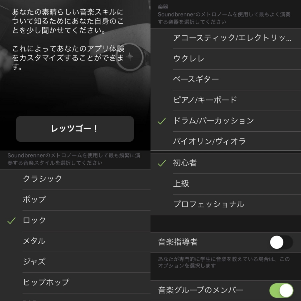 f:id:shima_c_niigata:20170202190819j:plain
