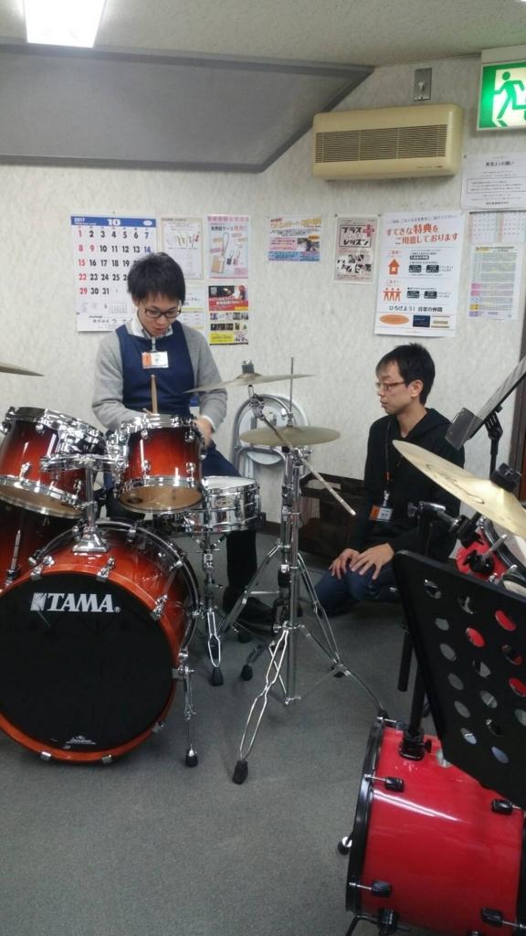 f:id:shima_c_niigata:20171029154800j:plain