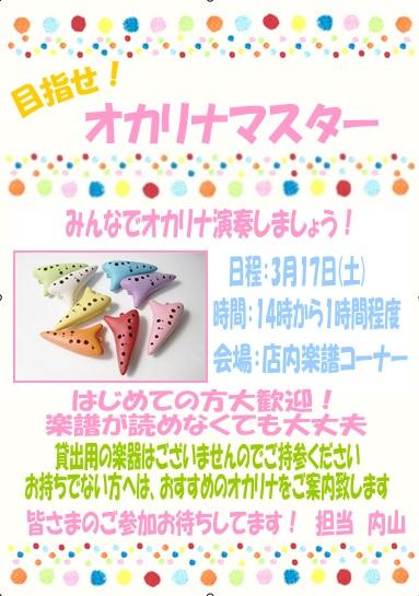 f:id:shima_c_niigata:20180203153101j:plain
