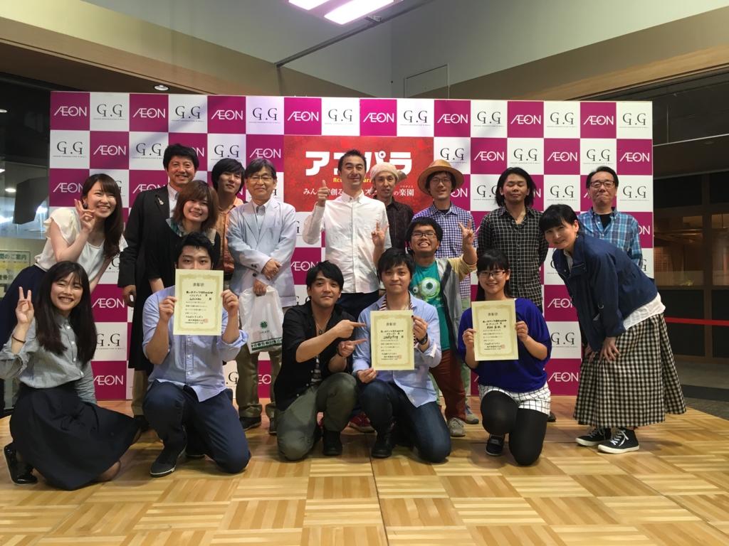 f:id:shima_c_nishiarai:20160528195502j:plain