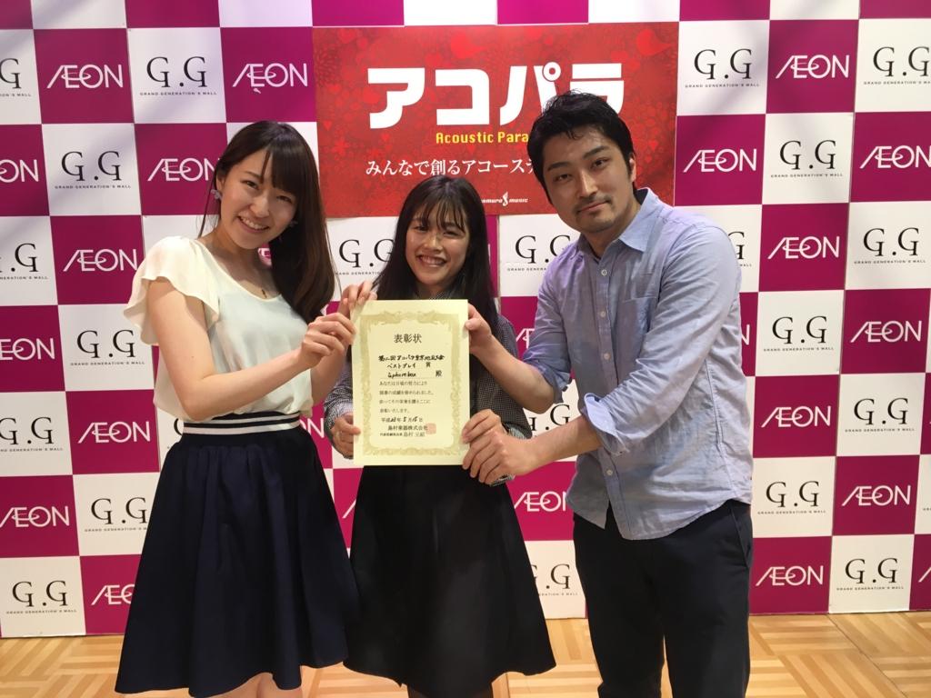 f:id:shima_c_nishiarai:20160528195601j:plain