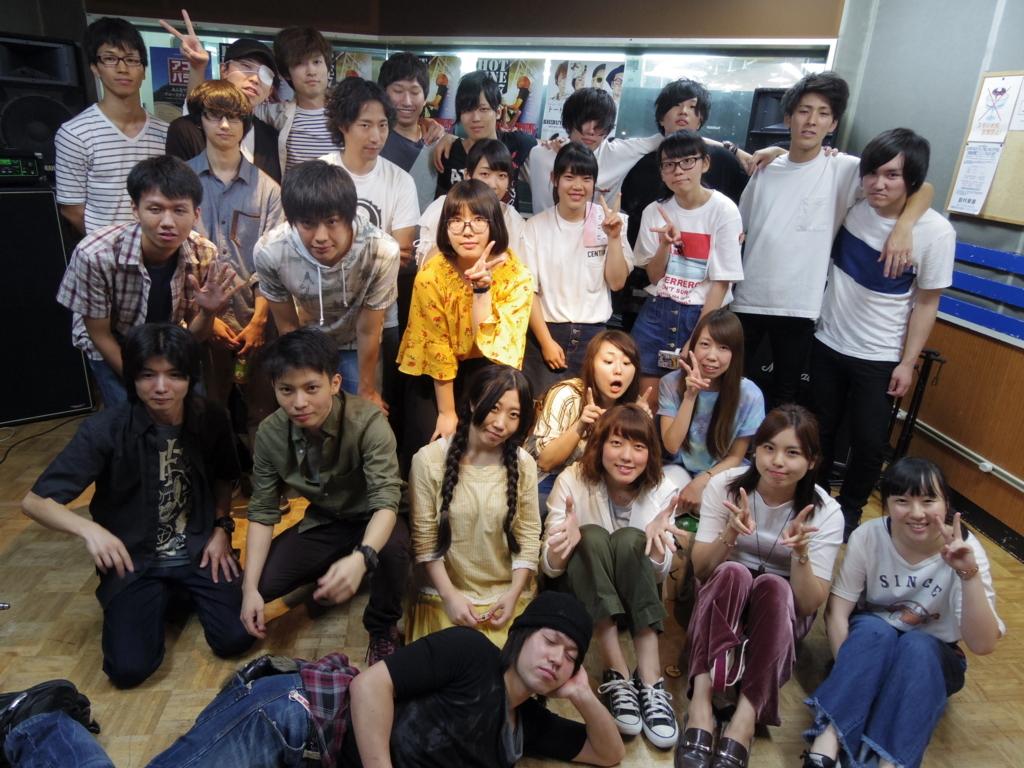 f:id:shima_c_noda:20170817184335j:plain